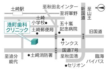 港町歯科クリニックの地図